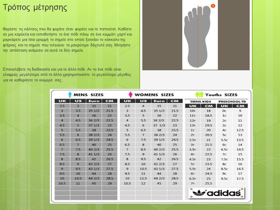 Adidas Originals Stan Smith M20324
